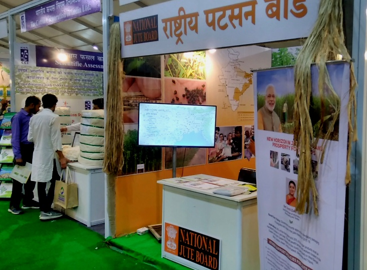 NJB at Krishi Unnati Mela at ICAR, Pusa, New Delhi 15-17 March 2018.